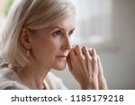 thoughtful serious anxious... | Shutterstock . vector #1185179218