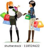 Shopping Women  Pretty Girls...