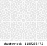 moroccan tile seamless patterns ... | Shutterstock .eps vector #1185258472