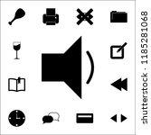 sound icon. web icons universal ...