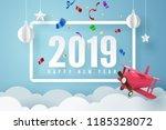 paper art of 2019 happy new... | Shutterstock .eps vector #1185328072