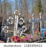 Grave Crosses In The Cemetery...