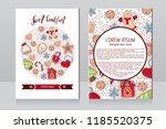 ginger biscuit christmas... | Shutterstock .eps vector #1185520375