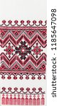 ukrainian folk embroidery ... | Shutterstock . vector #1185647098