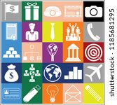 set of 25 business icons or... | Shutterstock .eps vector #1185681295
