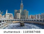 Skyline Of Mecca Saudi Arabia...