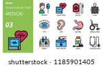 filled outline style icon pack... | Shutterstock .eps vector #1185901405