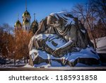 square of sorrow on the... | Shutterstock . vector #1185931858