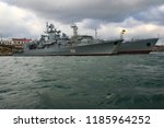 the ships of the ukrainian navy ... | Shutterstock . vector #1185964252
