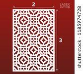 laser cut ornamental panel... | Shutterstock .eps vector #1185974728
