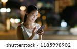 woman look at mobile phone in... | Shutterstock . vector #1185998902