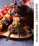 traditional georgian drink wine ... | Shutterstock . vector #1186007698