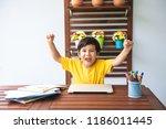 children homework. young mixed... | Shutterstock . vector #1186011445