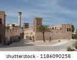 dubai  uae   december 16  2014  ... | Shutterstock . vector #1186090258
