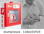 Aed Or Automated External...