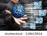 digital qr code concept | Shutterstock . vector #118615816