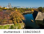 tourist or sightseeing boat... | Shutterstock . vector #1186210615