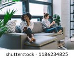 addicted multicultural hipster...   Shutterstock . vector #1186234825