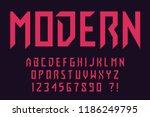 modern sport font geometric... | Shutterstock .eps vector #1186249795