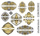 vector set of mandalas  design... | Shutterstock .eps vector #1186302802