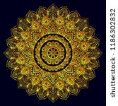 indian rug tribal ornament... | Shutterstock .eps vector #1186302832