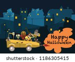 monsters on a car vector...   Shutterstock .eps vector #1186305415