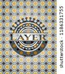 layer arabic style badge.... | Shutterstock .eps vector #1186331755