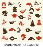 japanese seamless pattern | Shutterstock .eps vector #118639042