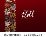french text joyeux noel. merry... | Shutterstock .eps vector #1186451275