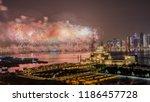 doha  doha qatar sept 24  2018  ... | Shutterstock . vector #1186457728