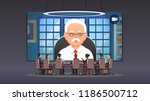 directors board people talking... | Shutterstock .eps vector #1186500712