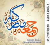 jummah mubarak arabic... | Shutterstock .eps vector #1186510075