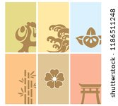 japanese card template. icon... | Shutterstock .eps vector #1186511248