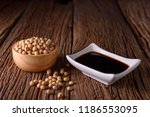 soy sauce with soy bean on...   Shutterstock . vector #1186553095