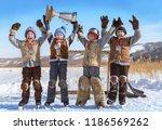 portrait of young hockey... | Shutterstock . vector #1186569262
