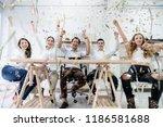 success teamwork business ideas ... | Shutterstock . vector #1186581688