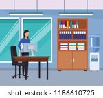business people at office | Shutterstock .eps vector #1186610725