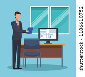business people at office | Shutterstock .eps vector #1186610752