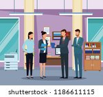 business people in office | Shutterstock .eps vector #1186611115