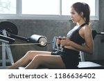 fitness asian woman doing... | Shutterstock . vector #1186636402