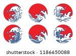 water wave line logo template... | Shutterstock .eps vector #1186650088