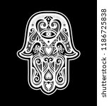 hamsa or hand of fatima. | Shutterstock .eps vector #1186725838