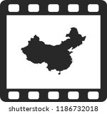 vector map of china | Shutterstock .eps vector #1186732018