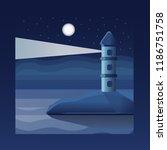 night landscape vector concept... | Shutterstock .eps vector #1186751758