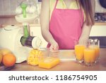 woman young housewife in... | Shutterstock . vector #1186754905