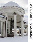 rudolf pramen colonnade in... | Shutterstock . vector #1186771555