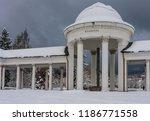 rudolf pramen colonnade in... | Shutterstock . vector #1186771558