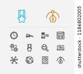 commerce icons set. global...