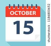 october 15   calendar icon  ... | Shutterstock .eps vector #1186803652
