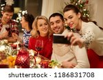 holidays and celebration... | Shutterstock . vector #1186831708